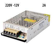 Блок питания 220V AC / 12V DC (2A)