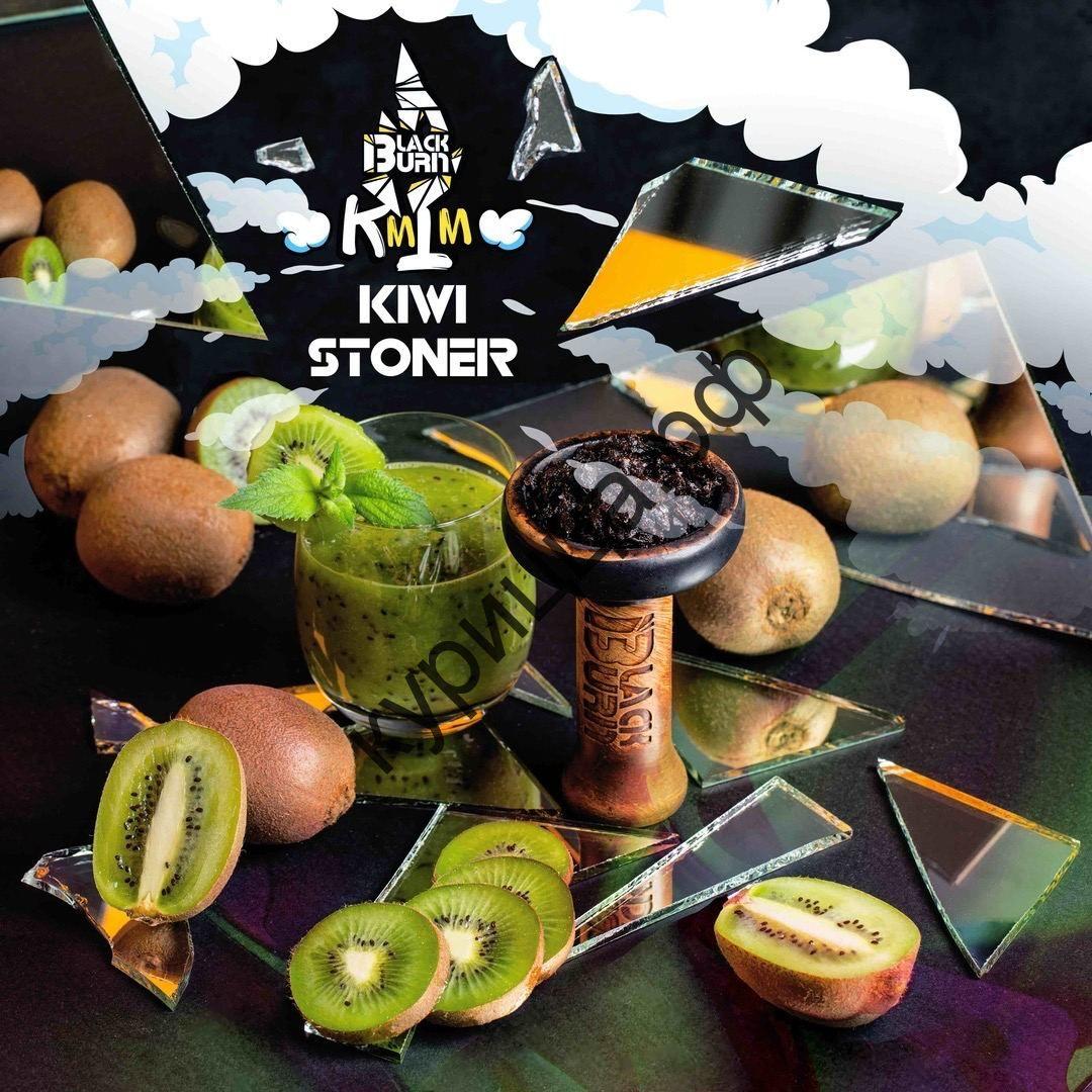 Black Burn Kiwi Stoner (Черный Берн Киви Смузи)  1 гр