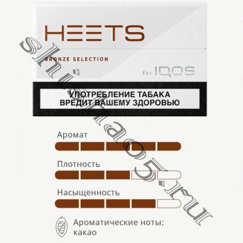 Стики HEETS - BRONZE  (какао)