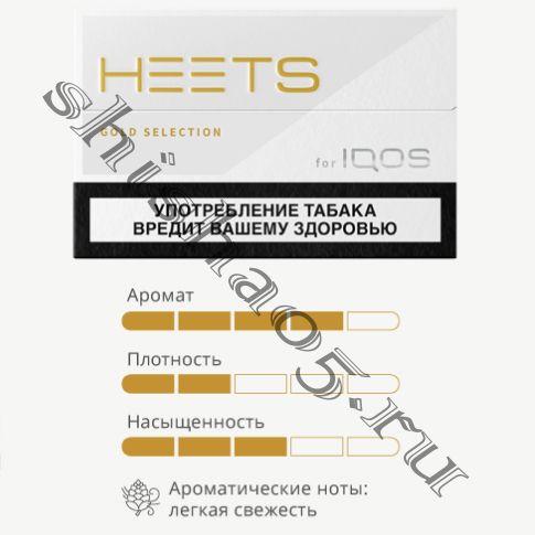 Стики HEETS - GOLD  (легкая свежесть)