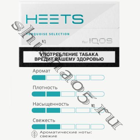 Стики HEETS - TURQUOISE  (свежий)
