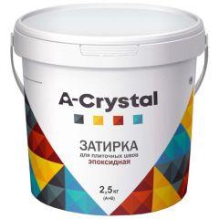 Эпоксидная затирка A-Crystal Lite 1 кг