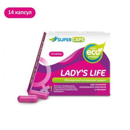 LADY'S LIVE 14КАПС