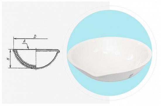 Фарфоровая чаша для выпаривания №3 (100мл)
