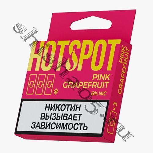 Картридж HOTSPOT (3шт) - Pink Grapefruit