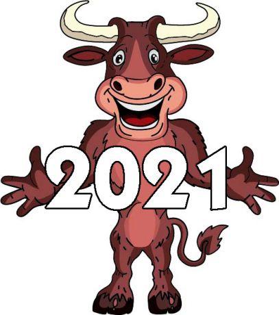 Символ 2021 года