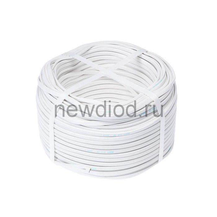 Провод Luazon Lighting, 100 м, ШВВП, 3х0.75 мм2, белый, ГОСТ