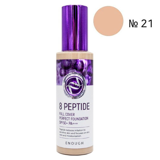 Тональный крем с пептидами №21 Enough 8 Peptide Full Cover Perfect Foundation SPF50+ PA+++