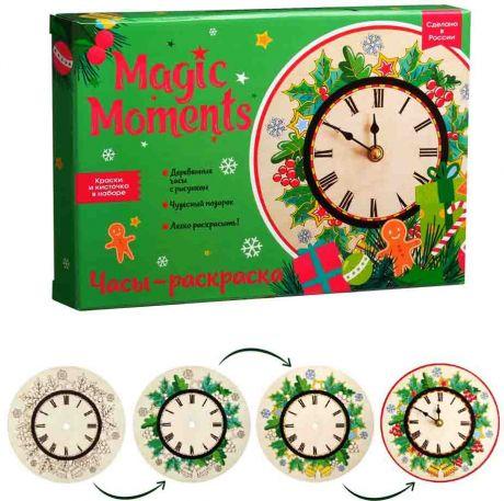 Часы-раскраска. Новогодние