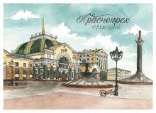 Postcard Krasnoyarsk