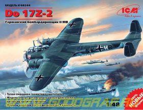 Do 17Z-2, Германский бомбардировщик ІІ МВ