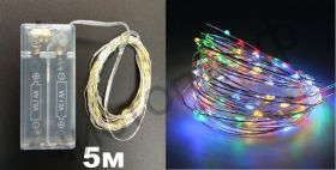 Гирлянда LED Огонек LD-155 (5м,цветная,смена цвета) пит. 2АА