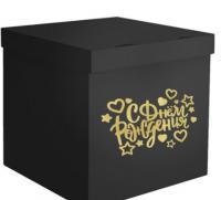 Коробка-сюрприз  60*60*60 с оформлением черная с золотом