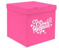 Коробка-сюрприз  60*60*60 с оформлением