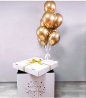 Коробка сюрприз с воздушными шарами хром золото 60*60*60 см белая