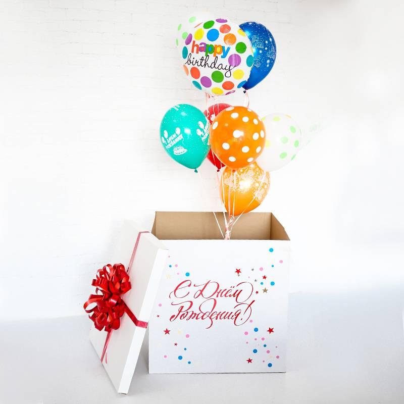 Коробка с  воздушными шарами ,С днем рождения