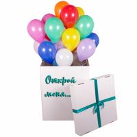 Коробка сюрприз с шарами разноцветными 11 штук