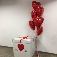 Коробка сюрприз Я ТЕБЯ ЛЮБЛЮ