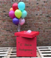 Коробка-сюрприз  60*60*60 с шарами  и оформлением