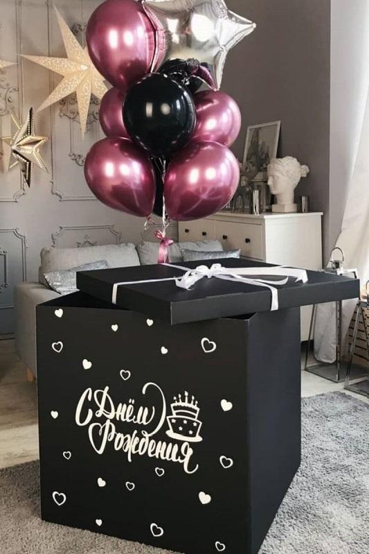 """Коробка - сюрприз с шарами """"С Днём Рождения"""" черная"""