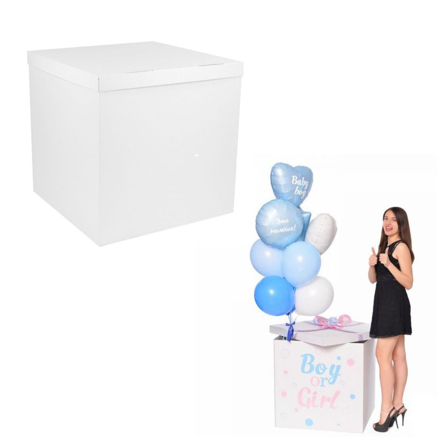 Коробка сюрприз для воздушных шаров с наполнением 60*60*60 см  мальчик или девочка