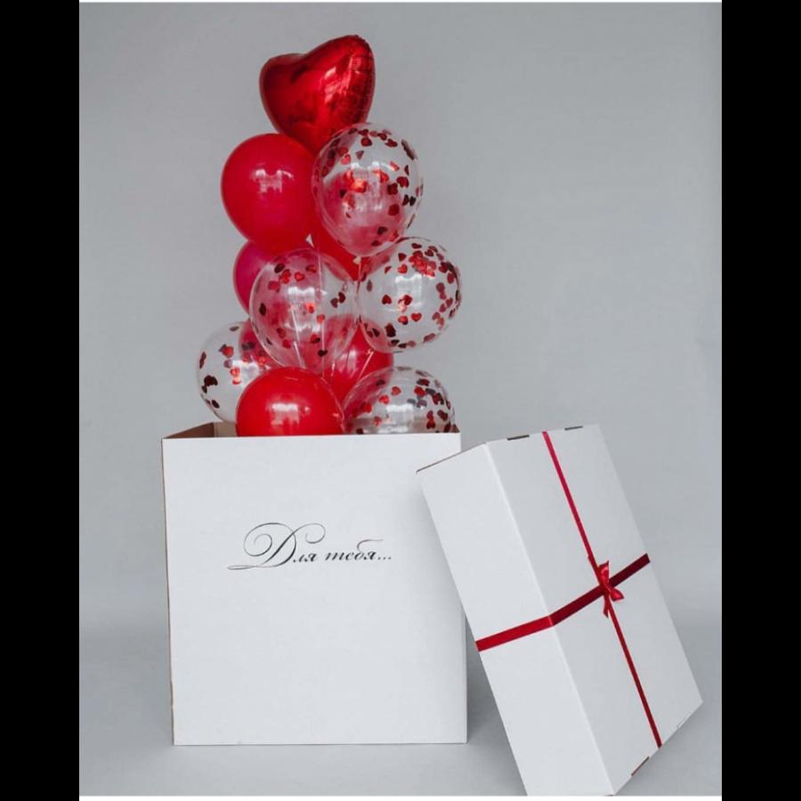 """Коробка сюрприз с шарами """"Для тебя"""""""