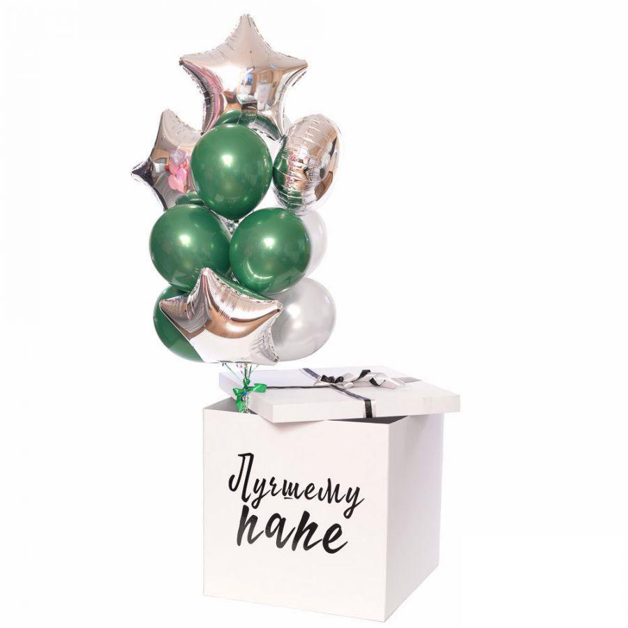 Коробка сюрприз для воздушных шаров с наполнением 60*60*60 см лучшему папе