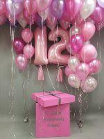 Большая розовая коробка-сюрприз с шарами Цифры  60х60х60 см