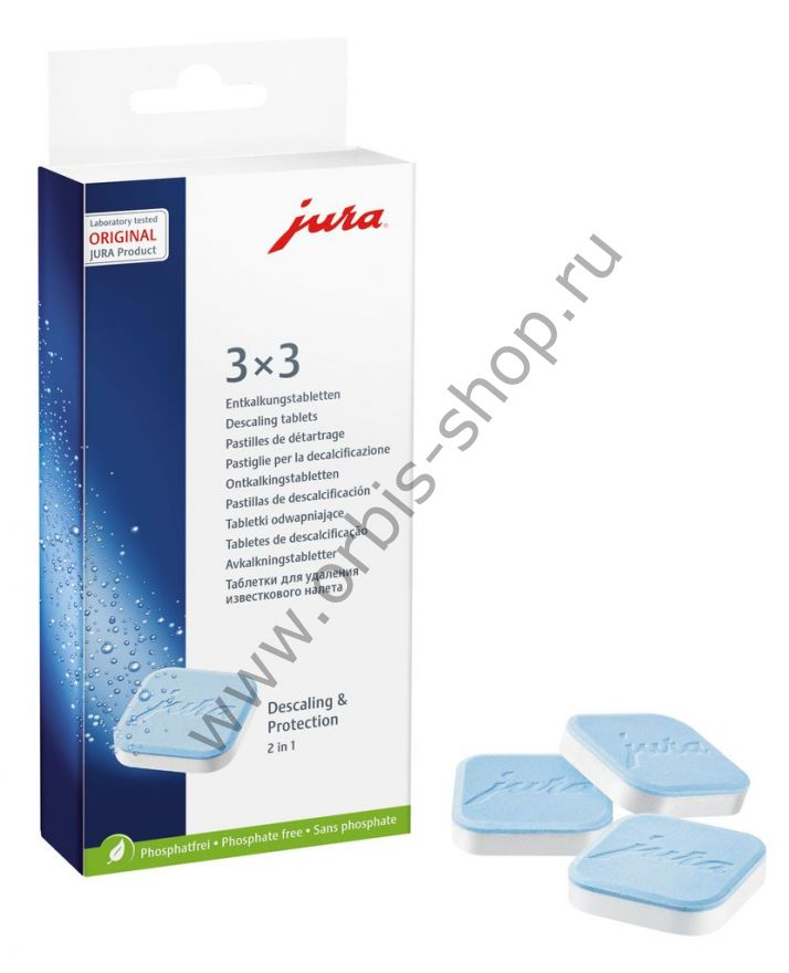 Таблетки для удаления накипи Jura 61848
