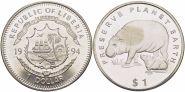 ЛИБЕРИЯ - 1 доллар 1994 БЕГЕМОТ KM 121 медно-никель UNC