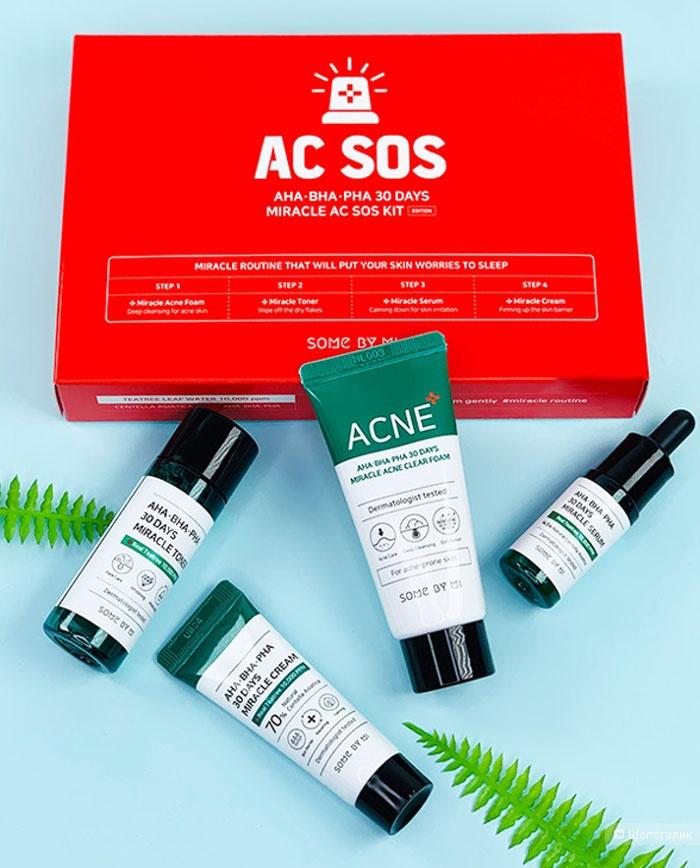 Набор по уходу за проблемной кожей с AHA-BHA-PHA кислотами Some By Mi AHA BHA PHA 30 Days Miracle Ac Sos Kit (Toner 30ml, Serum 10ml, Cream 20g, Foam 30ml)