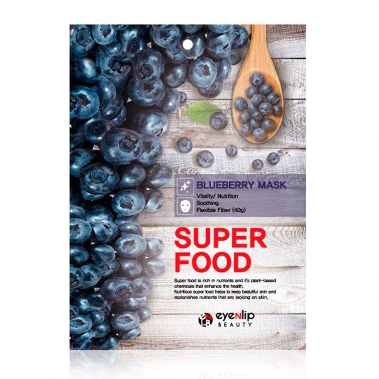 Тканевая маска с экстрактом черники Eyenlip Super Food Mask - Blueberry