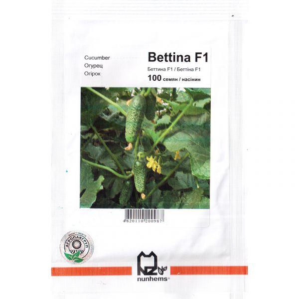 """""""Беттина"""" F1 (100 семян) от Nunhems, Голландия"""