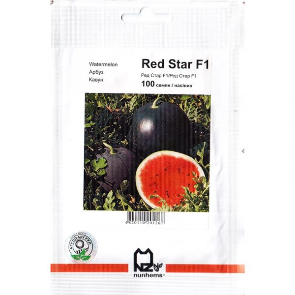 """""""Ред Стар"""" F1 (100 семян) от Nunhems, Голландия"""