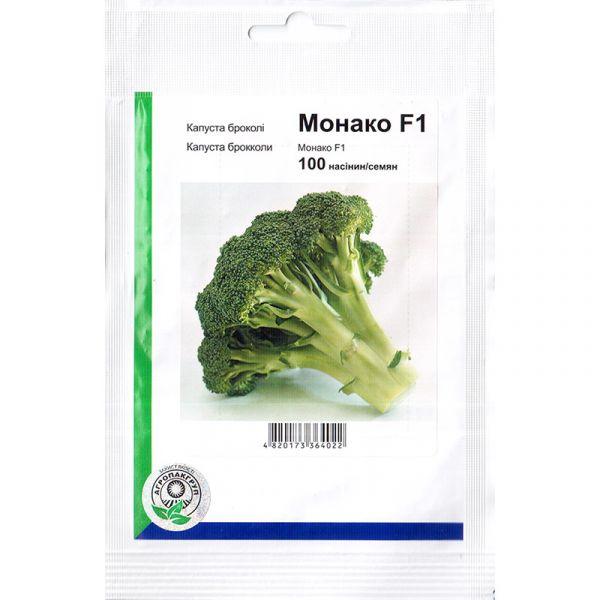 «Монако» F1 (100 семян) от Syngenta, Голландия