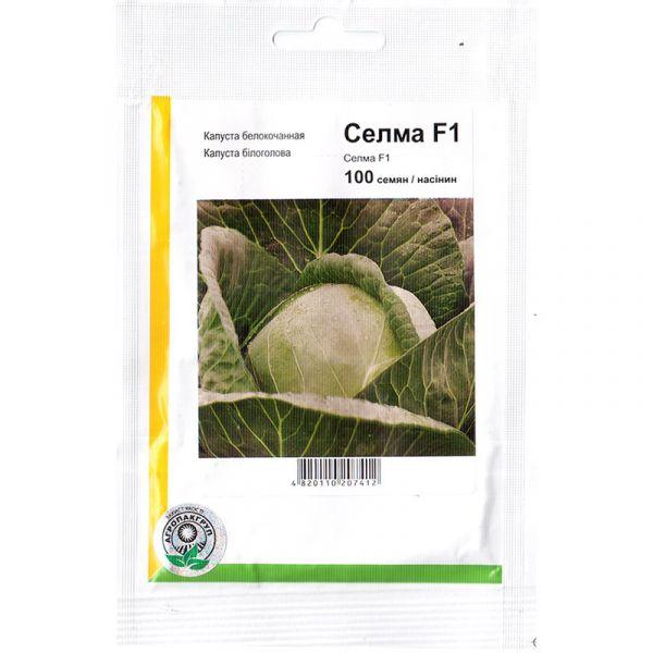 «Селма» F1 (100 семян) от Rijk Zwaan, Голландия