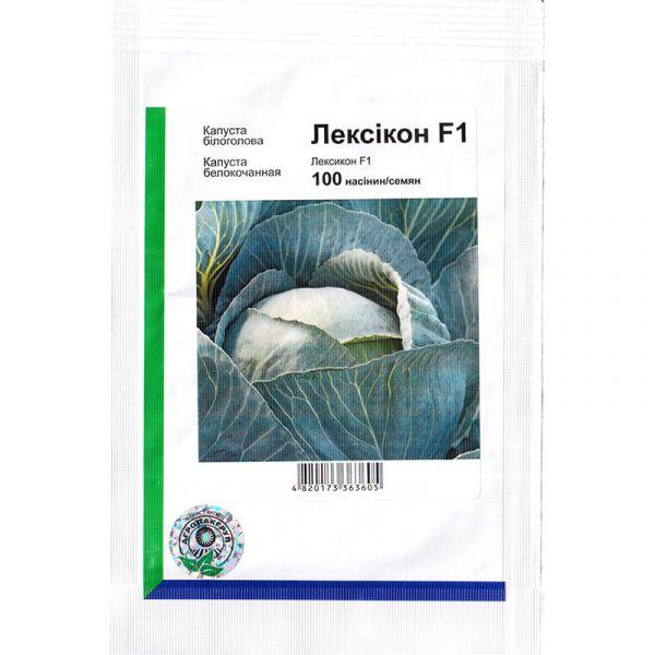 «Лексикон» F1 (100 семян) от Syngenta, Голландия