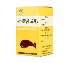 Ли Дань Пай Ши Пянь Li Dan Pai Shi Pian 利胆排石片
