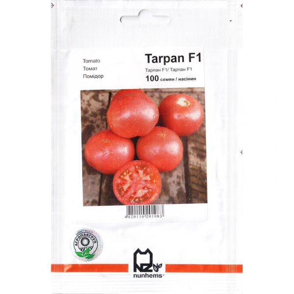 «Тарпан» F1 (2050 TO), 100 семян, от Nunhems, Голландия