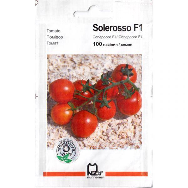 """Солероссо"" F1 (100 семян) от Nunhems, Голландия"
