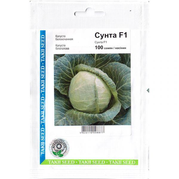 «Сунта» F1 (100 семян) от Takii seeds, Япония