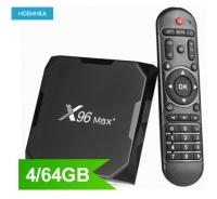 ТВ-приставка X96 Max+ 4/64 процессор S905X3