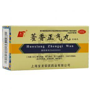 Пилюли Хосян Чжэнци (Huo xiang Zhengqi Wan) тот простудных заболеваний и расстройств желудочно-кишечного тракт