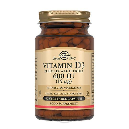 Капсулы Витамин ДЗ 600 МЕ