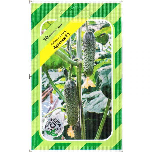 «Аристан» F1 (10 семян) от Bejo, Голландия