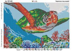 Фея Вышивки ВП-406 Черепаха под Водой схема для вышивки бисером купить оптом в магазине Золотая Игла