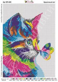 Фея Вышивки ВП-405 Красочный Кот схема для вышивки бисером купить оптом в магазине Золотая Игла