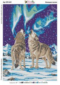 Фея Вышивки ВП-401 Воющие Волки схема для вышивки бисером купить оптом в магазине Золотая Игла