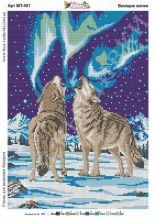 ВП-401 Фея Вышивки. Воющие Волки. А3 (набор 1750 рублей)