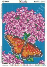 ВП-399 Фея Вышивки.  Бабочка и Цветы. А3 (набор 1750 рублей)